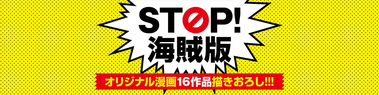 stop_2000_500